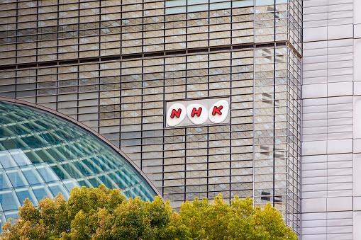 NHKのスクランブル放送化に賛成している人へ
