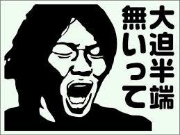 日本、衝撃の2敗目。批判される大迫選手にかつての三浦知良選手を思い出す。